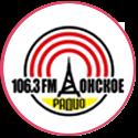 Донское радио в Таганроге