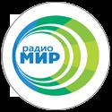 Радио Мир в Воронеже